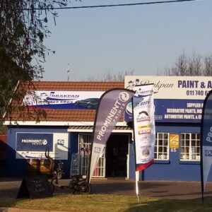 Outdoor Display Products