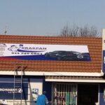 Banners - brandexper